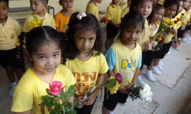 พิธีไหว้ครู ระดับอนุบาลและ ป.1 ปี 2559