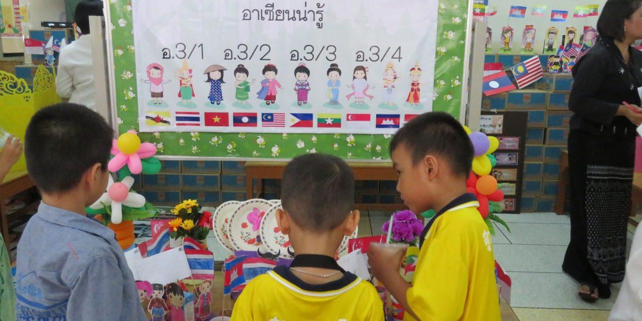กิจกรรมวันวิชาการอนุบาล ปีการศึกษา 2560