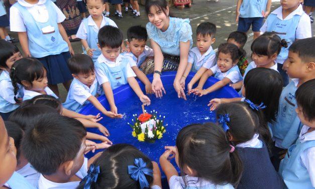 ภาพกิจกรรมจำลองวันลอยกระทงของเด็ก ๆ